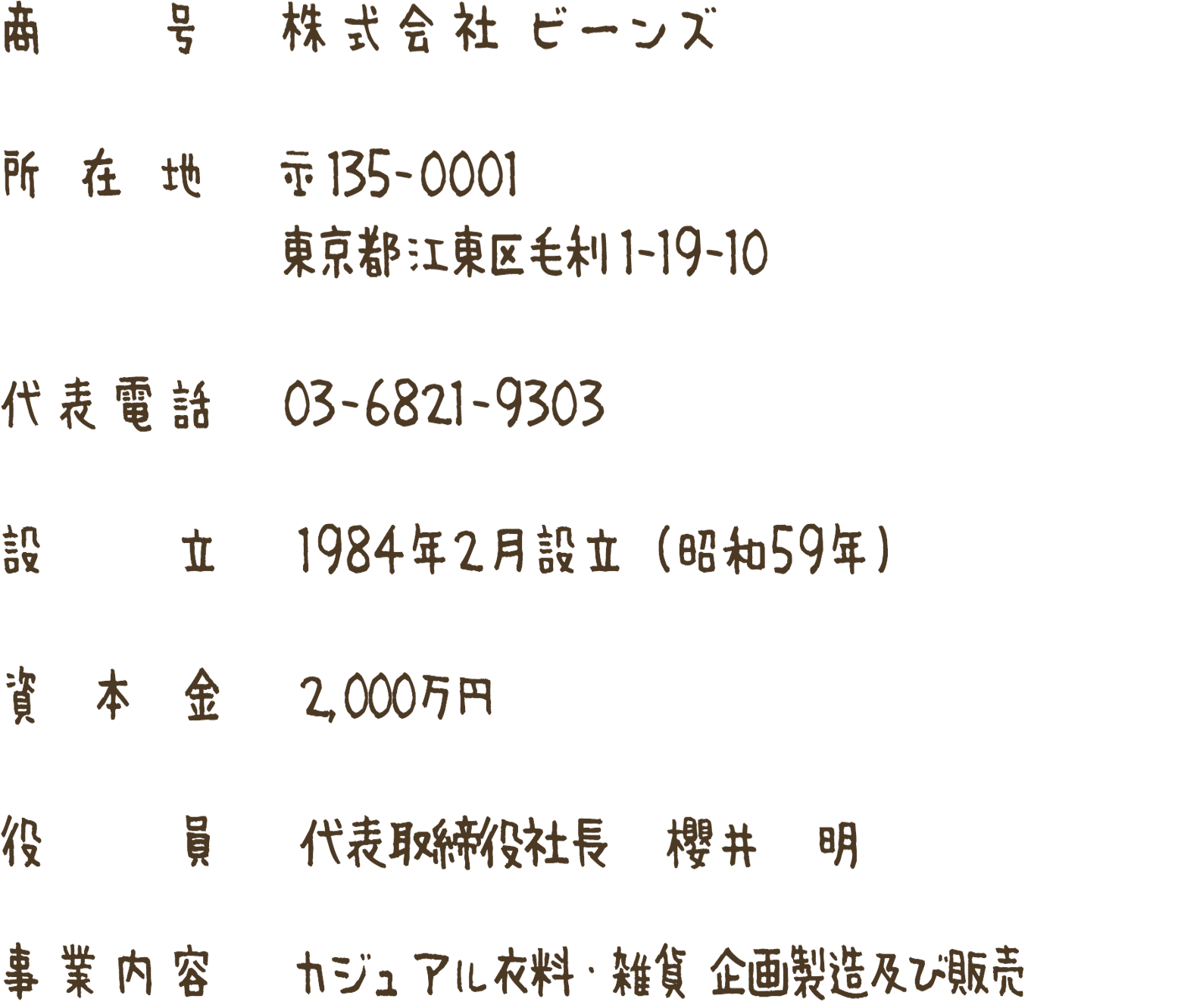 company_1.png