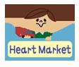 ハートマーケット