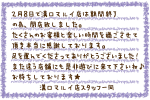 shop_mizonokuchi_img.jpg