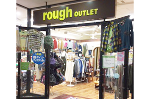 shop_ryuou_img.jpg